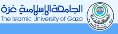 Islamic University of Gaza (logo).png