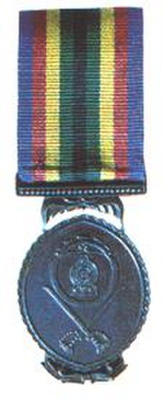 Karyakshama Seva Vibhushanaya - Image: KSV medal
