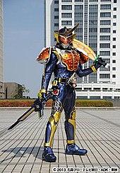Kamen Rider Gaim - Wikipedia