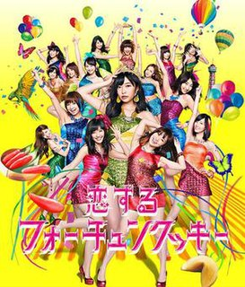 Koi Suru Fortune Cookie 32nd single by AKB48
