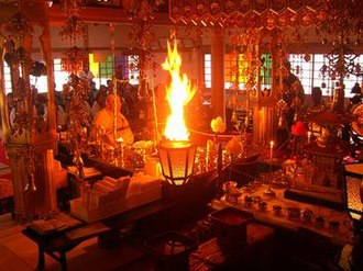 Tantra - A Goma ritual performed at Chushinkoji Temple in Japan