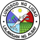 Official seal of Ligao