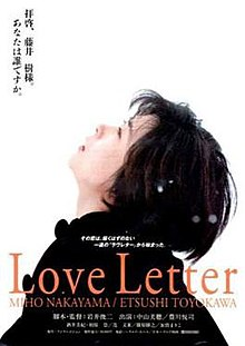 the last letter movie letter 1995 39994