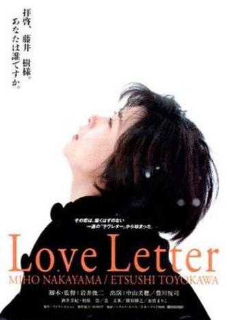 Love Letter (1995 film) - Image: Love Letter poster 1995