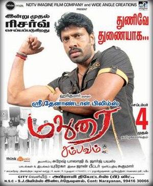 Madurai Sambavam - Poster