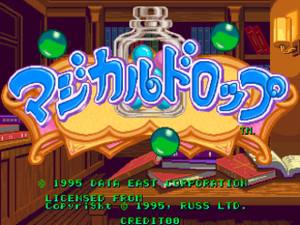 Magical Drop - Title screen of the arcade version of Magical Drop (known outside Japan as Chain Reaction), the first game in the series.