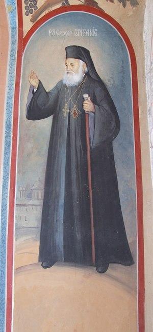 Rătești Monastery - Image: Manastirea ratesti 7