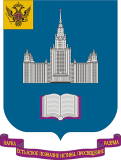 Moscow State University Public research university in Moscow, Russia