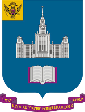 Moscow State University CoA