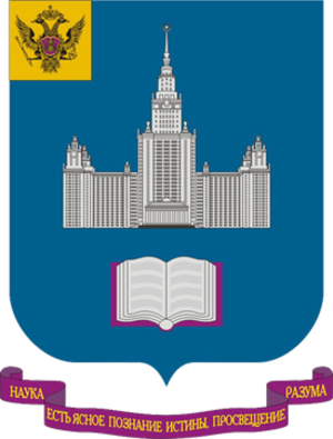 Moscow State University - Coat of arms of the Lomonosov State University of Moscow