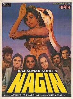 <i>Nagin</i> (1976 film) 1976 Indian film