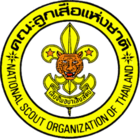 National Scout Organization of Thailand.png