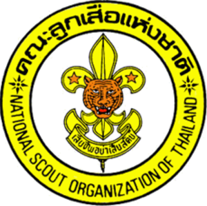 National Scout Organization of Thailand - Image: National Scout Organization of Thailand