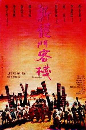 New Dragon Gate Inn - Film poster