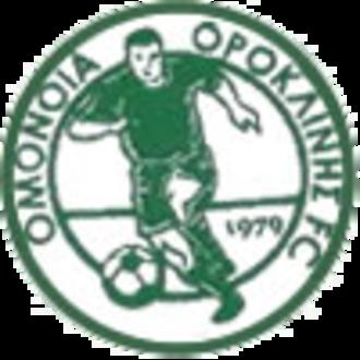 Alki Oroklini - The logo of Omonia Oroklini.