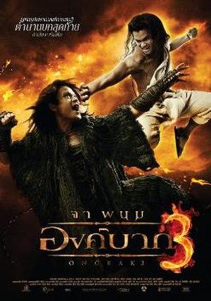 Ong Bak 3 - Thai poster