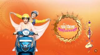 <i>Patiala Babes</i> 2018 Indian television series
