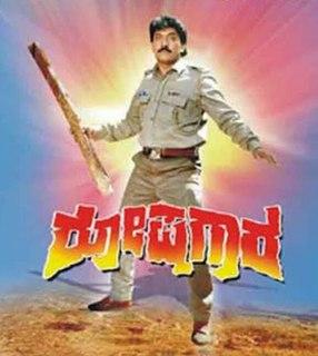 <i>Roshagara</i> 1992 film by Om Sai Prakash