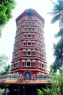 Image Result For Adi Shankara Tamil
