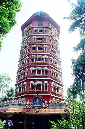 Kalady - Adi Sankara Keerthi Sthambha Mandapam