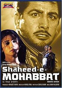ŞEHİDLER-e-Mohabbat Boota Singh.jpg