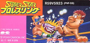 WCW Wrestling - Cover of Super Star Pro Wrestling