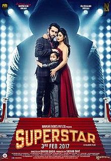 Superstar (2017 film) - Wikipedia