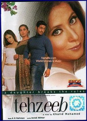 Tehzeeb (2003 film) - DVD cover