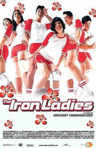The Iron Ladies - DVD cover.