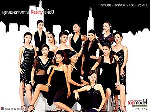 Thailand's Next Top Model - Promotional photograph of the cast of Thailand's Next Top Model.