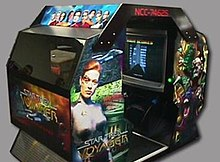 Star Trek: Voyager – The Arcade Game