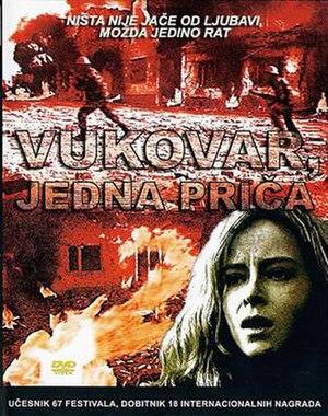 Vukovar, jedna priča - Film poster