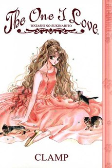 "A book cover. It depicts a young brunette in a pink dress sitting near three kittens. Markers on the cover note that the book is ""The One I Love"" by Clamp, and published by Tokyopop."