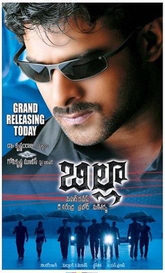 Billa (2009 film) - Image: Billa Telugu Film Poster