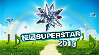 <i>Campus SuperStar</i> television series