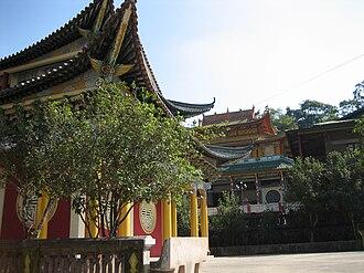 Lashio - Image: Chinese temple觀音寺