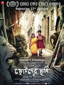 Bangla Chotoder Golpo Epub