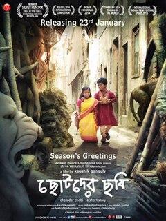 <i>Chotoder Chobi</i> 2014 Indian film