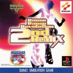 Dance Dance Revolution 2ndMix