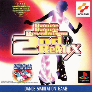 Dance Dance Revolution (1998 video game) - Japanese Cover Art