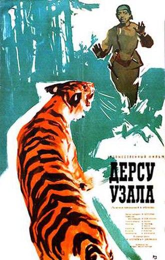 Dersu Uzala (1961 film) - Image: Dersu Uzala (1961 film)