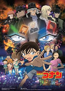 Detective Conan: The Darkest Nightmare - Wikipedia