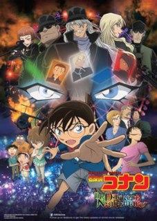 <i>Case Closed: The Darkest Nightmare</i> 2016 Japanese film