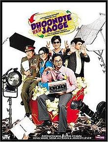 https://upload.wikimedia.org/wikipedia/en/thumb/6/63/Dhoondte_Reh_Jaoge_Poster.JPG/220px-Dhoondte_Reh_Jaoge_Poster.JPG