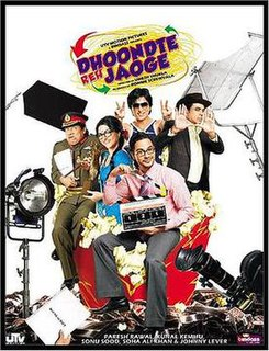 <i>Dhoondte Reh Jaaoge</i> 2009 Indian film directed by Umesh Shukla