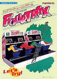 Four Trax