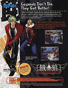 Garou - Mark of the Wolves arcade flyer.jpg