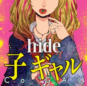 Co Gal - Image: Hide Co Gal