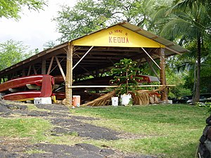 Kona District, Hawaii - Image: Honaunau Boat House