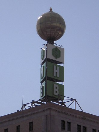 Huntington Bancshares - Huntington's landmark Weatherball in Flint, Michigan.